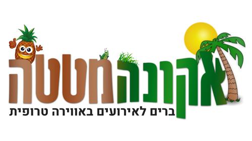 logo-אקונה מטטה