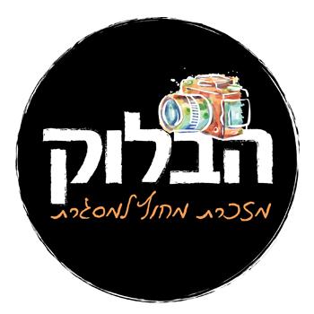 logo-הבלוק