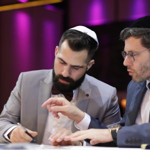הרב איתמר ליברמן-הרב איתמר ליברמן ראשית