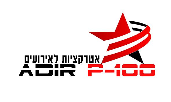logo-אדיר פי-100