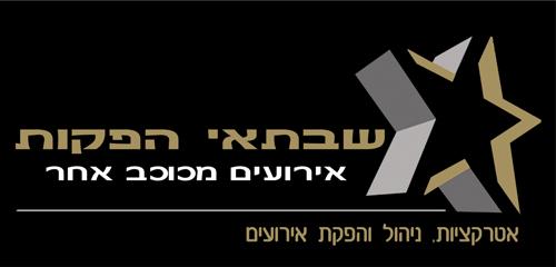 logo-שבתאי הפקות