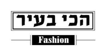 logo-הכי בעיר