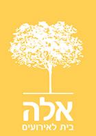 logo-אלה בית לאירועים
