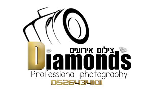 logo-diamonds-photography