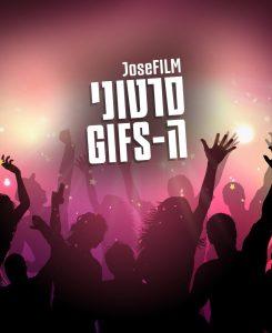 JoseFILM