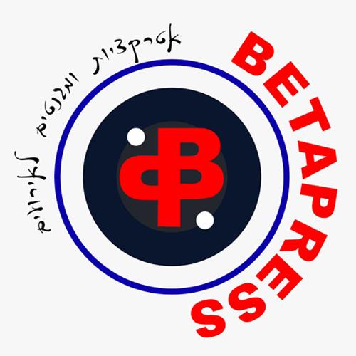 logo-Betapress