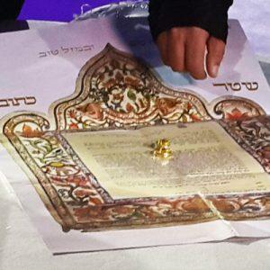 הרב אליהו אלירן זגורי