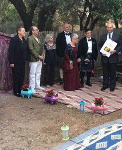 אלעד טקס חתונה אישי