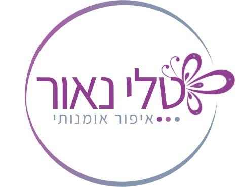 logo-טלי נאור