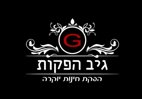 logo-גיב הפקות חינה
