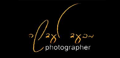 logo-מבעד לעדשה