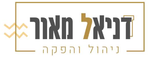 logo-דניאל מאור ניהול והפקה