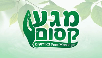 logo-מגע קסום