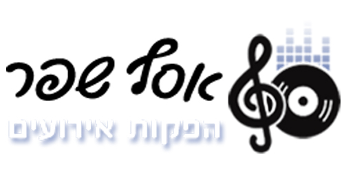 logo-הזמר אסף שפר
