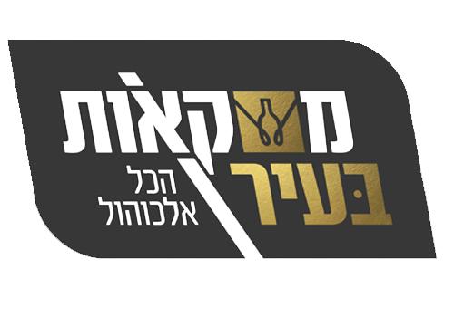 logo-משקאות בעיר