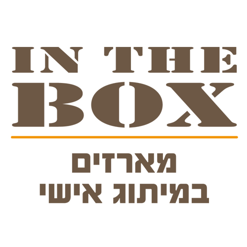 logo-IN THE BOX