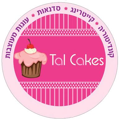 logo-TAL CAKES