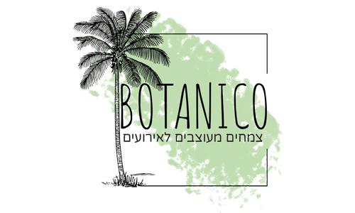 logo-בוטניקו צמחים לאירועים