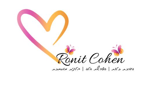 logo-רונית כהן