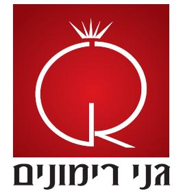 logo-גני רימונים