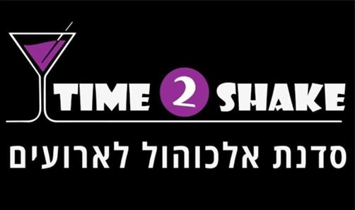 logo-Time2shake