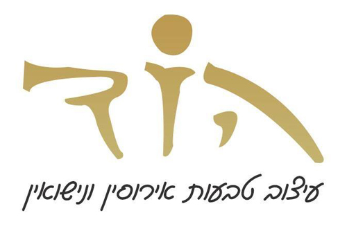 logo-הוד תכשיטים