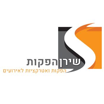 logo-שירן הפקות אירועים