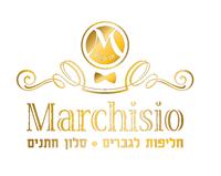 מרקיזיו חליפות חתן ירושלים