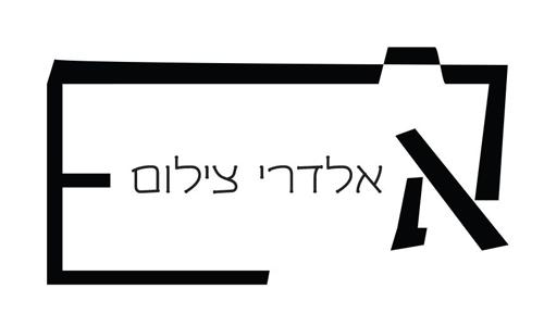 logo-אלדרי צילום